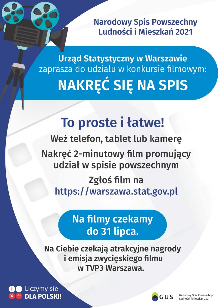 Grafika/plakat – Konkurs filmowy